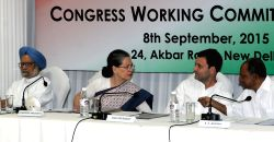 Congress chief Sonia Gandhi, vice president Rahul Gandhi, party leader AK Antony and former prime minister Manmohan Singh during Congress Working Committee meeting in New Delhi, on Sep 8, ...