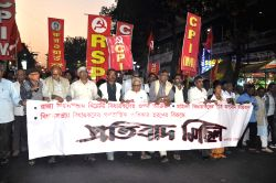 CPI-M leaders Biman Bose, Surjya Kanta Mishra and others participate in Left Front demonstration against West Bengal Government in Kolkata on Feb 9, 2017.