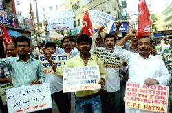 CPI workers stage a demonstration against Smart City in Patna on Sept 7, 2016.