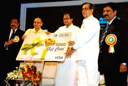 Finance Minister,  P.Chidambaram launched Dena Bank Travel Card, Dena Bank Gift Card, Dena Bank Fixed Deposits thru' online banking, Dena Help - Dena Bank Grievance Redressal and Service System and free Dena Bank App Application for smartphones and tablets at Platinum Jubilee Celebration function of Dena Bank in Mumbai on Saturday 25 May 2013.