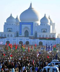 Supporters of Pakistan Peoples Party (PPP) gather outside the Bhutto family mausoleum commemorating the seventh anniversary of former premier Benazir ...