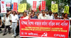 Guwahati: CPI-M workers participate in a rally organised to protest against central government's decision to withdraw special state status of Assam in Guwahati, on May 21, 2115.