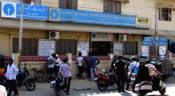 Hyderabad: A garbage dump comes up in front of SBI's Karavan branch in Hyderabad on Feb 12, 2015. Allegedly the bank has not paid property Tax to GHMC.