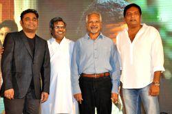 Hyderabad: `OK Bangaram` - audio Success meet