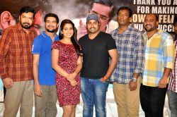 Hyderabad: Success meet of film Rowdy Fellow