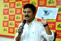 Hyderabad: TDP MLA Revanth Reddy addresses a press conference in Hyderabad on April 28, 2015.