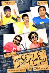 Hyderabad: Telugu film `Close Friends` stills