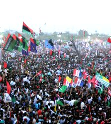 Karachi: Supporters of Pakistan Peoples Party (PPP) gather during a public gathering in southern Pakistani port city of Karachi on Oct. 18, 2014. Tens of thousands of PPP supporters gathered in ...