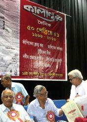 Left Front Chairman Biman Bose, CPI leaders Gurudas Dasgupta and Prabodh Panda during Golden Jublee celebrations of