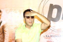Mumbai: Trailer launch of film PK