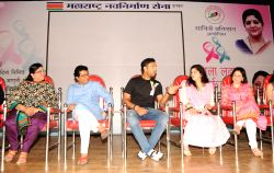 Mumbai: Rita Gupta (Vice President of Maharashtra Nav Nirman Sena - MNS), Raj Thackrey, Yuvraj Singh, Sharmila Thackrey and Dr. Anjali Tendulkar during the Cancer awareness event on the occasion of ...