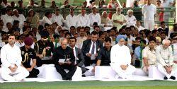 President Pranab Mukherjee, Vice President M. Hamid Ansari, Former Prime Minister Manmohan Singh and Congress vice president Rahul Gandhi during a programme organised on birth anniversary ...