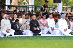 President Pranab Mukherjee, Vice President Mohd. Hamid Ansari, former prime minister, Dr. Manmohan Singh, Congress chief Sonia Gandhi, party vice president Rahul Gandhi and other ...
