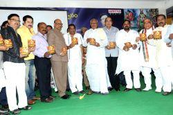 Tamil movie `Sri Vasavi Kanyaka Parameswari Charitra audio release`.
