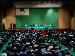 The 102nd World Esperanto Congress is under way in Seoul on July 23, 2017. The congress is held annually to help disseminate Esperanto and achieve linguistic equality. South Korea last hosted ...