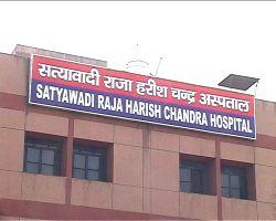The Satyawati Raja Harish Chandra Hospital in Narela