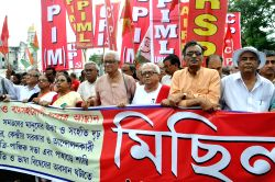 West Bengal CPI(M) secretory Surya Kanta Mishra, Left front Chairman Biman Bose along with other left leaders participate in a Left Front rally in Kolkata on Aug 17, 2017.