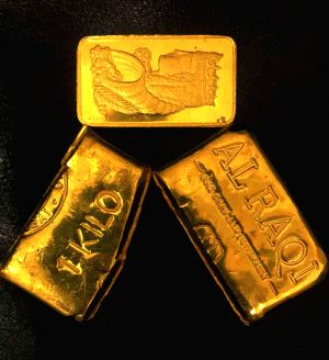 Gold bars seized from passengers at Hyderabad airport