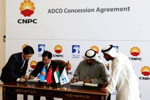 UAE-ABU DHABI-CHINA-FIRMS-ONSHORE OIL CONCESSION-DEAL