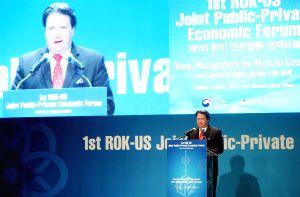 S. Korea-U.S. biz forum