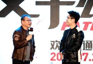 CHINA-BEIJING-FILM-FATHER AND SON