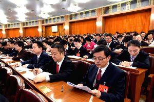 CHINA-BEIJING-CPC NATIONAL CONGRESS-OPENING