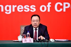 CHINA-BEIJING-CPC NATIONAL CONGRESS-PRESS CONFERENCE