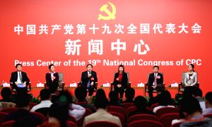 CHINA-BEIJING-CPC NATIONAL CONGRESS-GROUP INTERVIEW-ENVIRONMENT