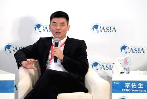 CHINA-BOAO-FORUM-STREAMING