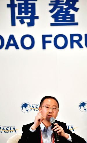 CHINA-BOAO-BFA-FORUM-SHARING ECONOMY
