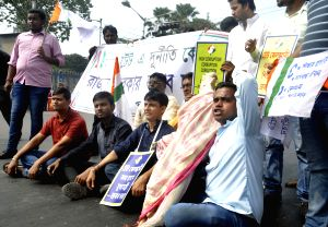 Congress demonstration against Partha Chatterjee