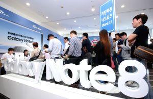 Samsung Galaxy Note 8 released in Korea