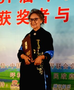 CHINA-HOHHOT-FILM-GOLDEN ROOSTER AWARDS