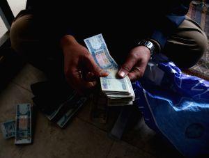 AFGHANISTAN-KABUL-EXCHANGE MONEY MARKET