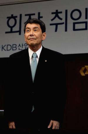New head of Korea Development Bank inaugurated
