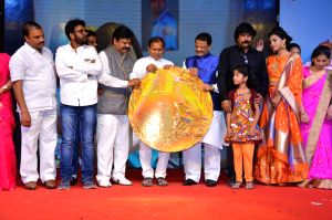 Neelimalay audio launch