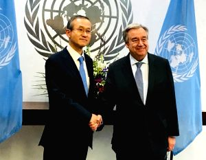 New York: S. Korean official meets U.N. chief