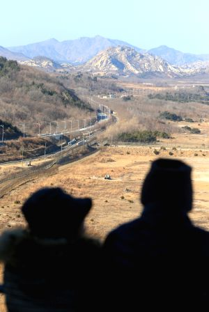 North Korea: Looking at N. Korea from border town's observatory