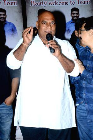 Pressmeet of Telugu movie London Babulu