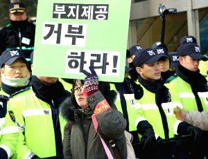 SOUTH KOREA-SEOUL-THAAD-PROTEST
