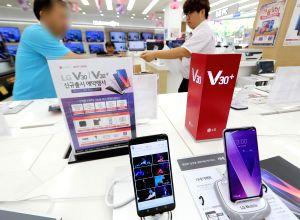 Seoul: LG's new V30 smartphone