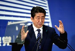 JAPAN-TOKYO-POLITICS-ELECTION