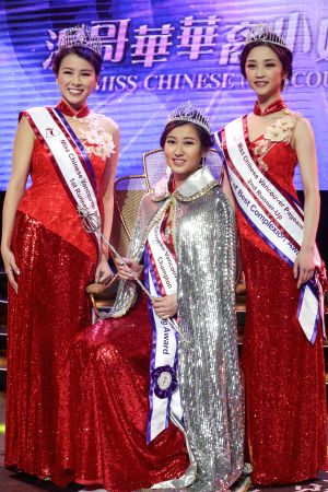 CANADA-VANCOUVER-2017 MISS CHINESE VANCOUVER PAGEANT