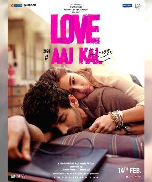 Love Aaj Kal Trailer Is
