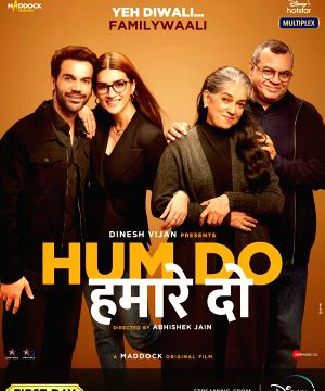 Hum Do Hamare Do poster