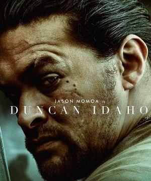 Jason Momoa: Oscar Isaac