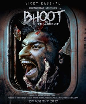 Bhoot - Part One: The Haunted Ship poster