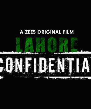 Lahore Confidential poster