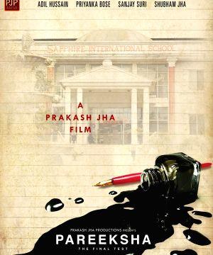 Pareeksha – The Final Test