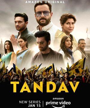 Tandav: Let down by weak